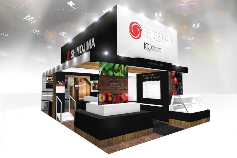 シモジマは「スーパーマーケット・トレードショー 2020」に出展します