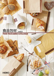 FOOD PACKAGING CATALOGUE Vol.5