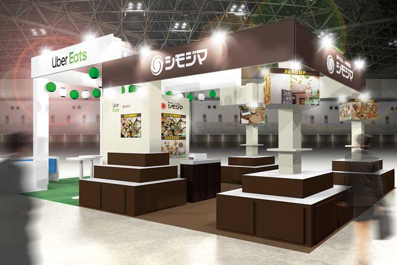 シモジマは「外食ビジネスウィーク2019 第1回フードデリバリー・テイクアウト展」に初出展します
