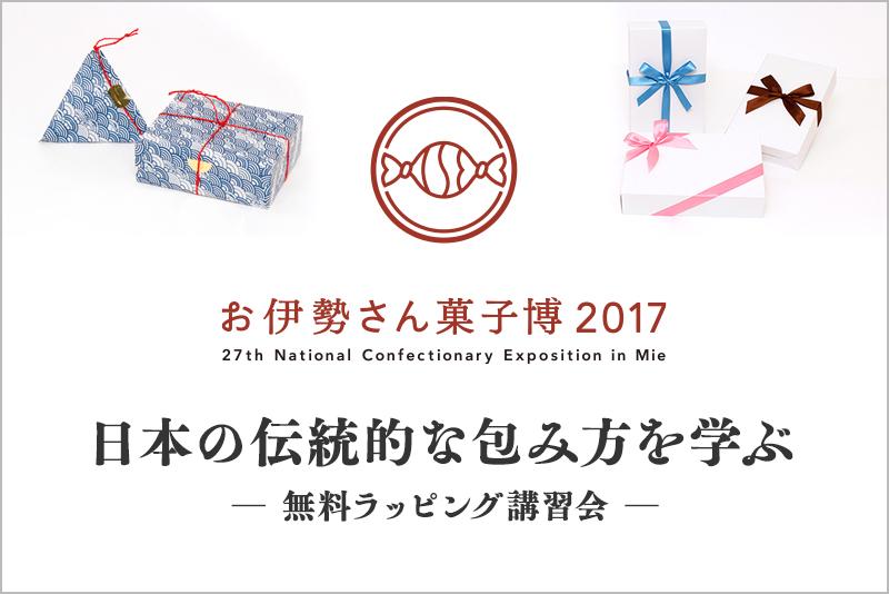 """シモジマは「第41回 2017日本ホビーショー」に出""""店""""いたします"""