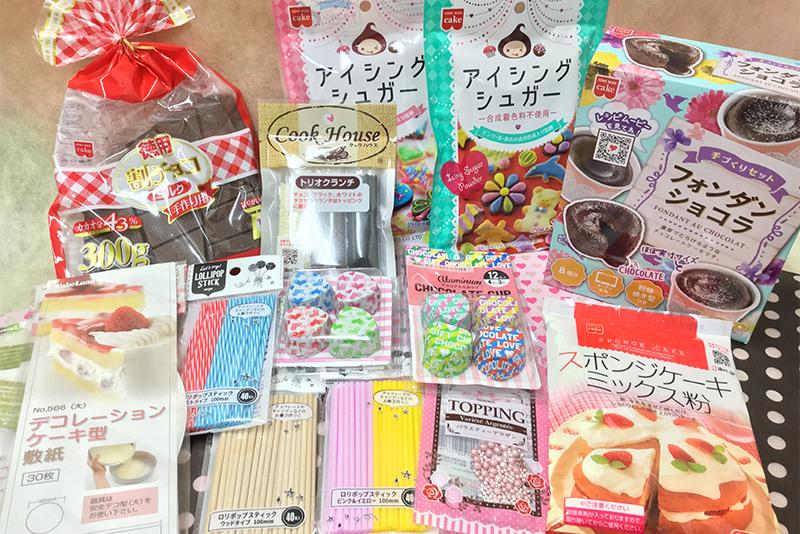 バレンタイン商品のご案内 ~シモジマ浅草橋本店~