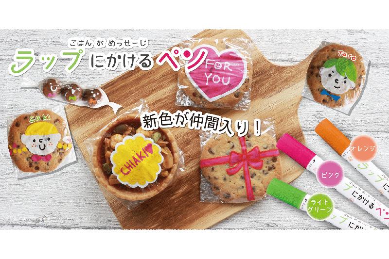 本店のクリスタルパック紹介動画はひとつじゃない! ~シモジマ浅草橋本店~