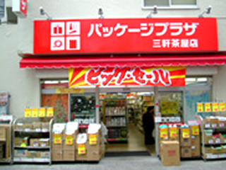 package plaza三轩茶屋店