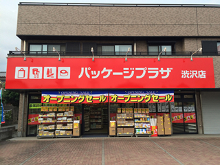 package plaza涩泽店