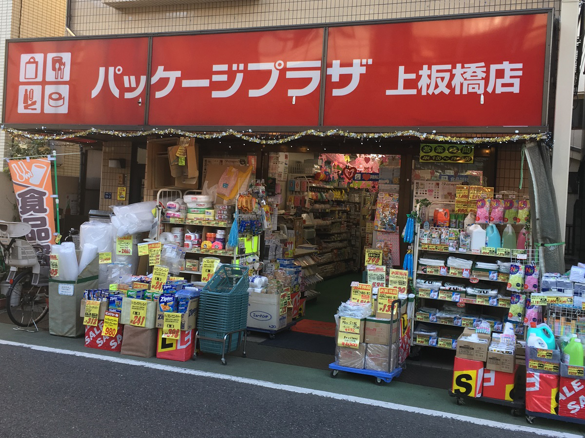 package plaza 上板桥店
