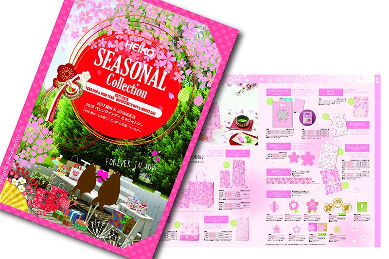 2018年 春イベント商品のお知らせ