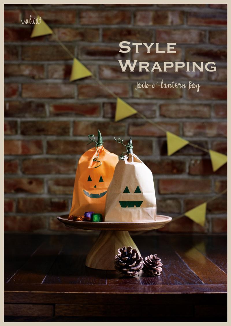 STYLE WRAPPING vol.03 Jack-o'-Lantern Bag