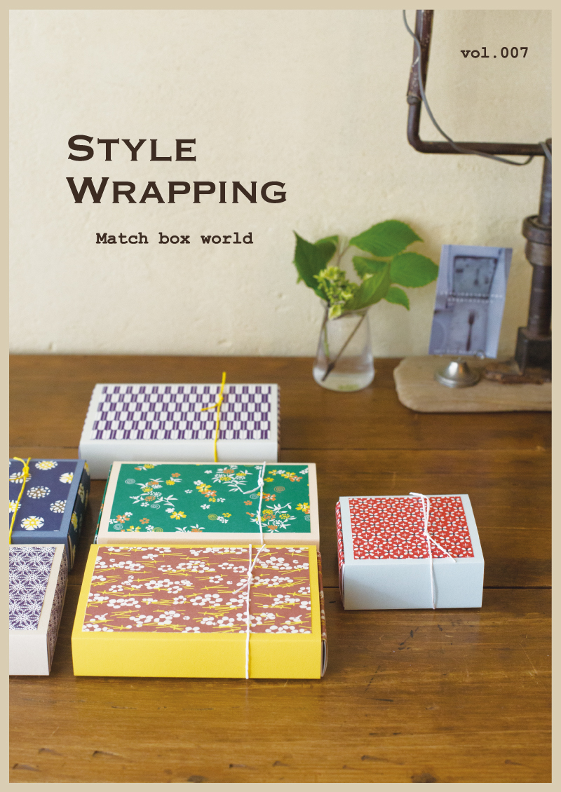 STYLE WRAPPING vol.07 Match box world