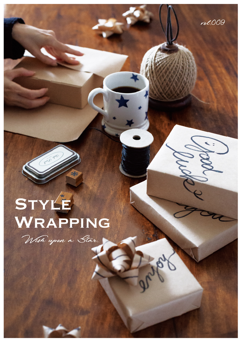 STYLE WRAPPING vol.08 Have a frightfully fun Halloween!