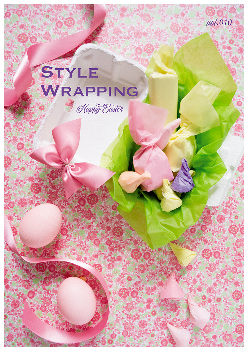 STYLE WRAPPING vol.10 Happy Easter